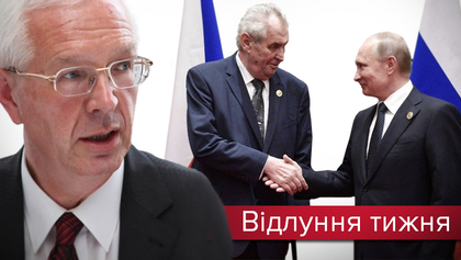 Выборы в Чехии: победит ли Путин?