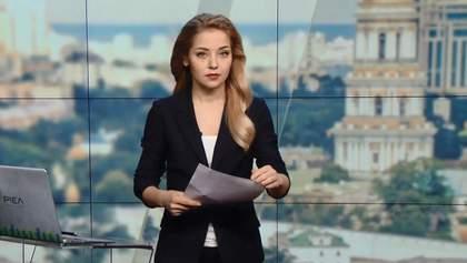 Выпуск новостей за 16:00: Суд над Насировым. Новые обстрелы в зоне АТО