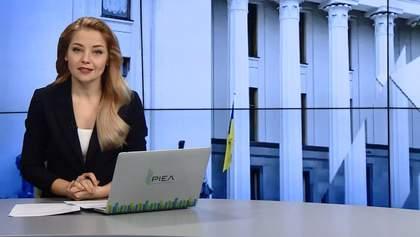 Випуск новин за 18:00: Стрілянина в середмісті Одеси. Спалах гепатиту А