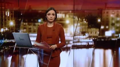 Підсумковий випуск новин за 21:00: Головне про стрілянину в Одесі. Кандидат на пост голови НБУ