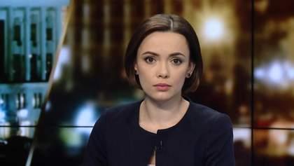 Випуск новин за 19:00: Наймолодший директор школи. Нова перестрілка в Одесі