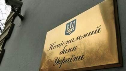 Избрание главы НБУ: противостояние двух банкиров с большим опытом  – Смолия и Лавренчука