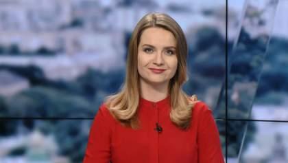 Выпуск новостей за 10:00: Смерть украинцев в Кабуле. День Соборности Украины