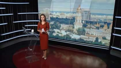 Выпуск новостей за 16:00: Теракт в Кабуле. Заявление Байдена