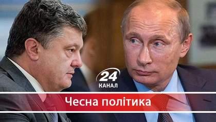 Як Порошенко перейняв модель управління Путіна