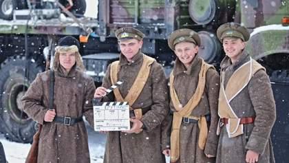 """Завершилися зйомки фільму """"Крути 1918"""": стала відома дата прем'єри"""