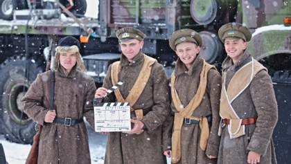"""Завершились съемки фильма """"Круты 1918"""": стала известна дата премьеры"""