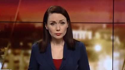 Итоговый выпуск новостей за 21:00: Авиакатастрофа в Кременчуге. Российская пропаганда возле церкви Киева