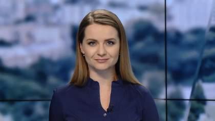 Выпуск новостей за 10:00: Смертельная авария в Кременчуге. Незаконная продажа угля КНДР