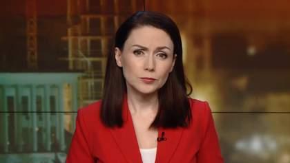 Выпуск новостей за 19:00: Подробности аварии в Кременчуге. Выступление Порошенко в Давосе