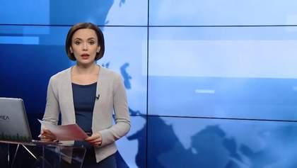 Выпуск новостей за 20:00: Детали гибели харьковского курсанта. Генпрокурорский отдых