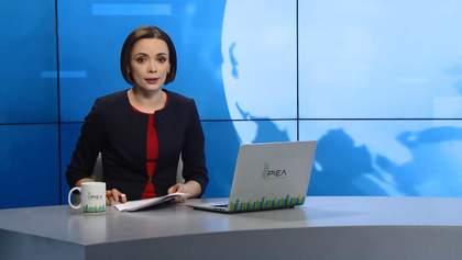 Выпуск новостей за 22:00: Похороны погибшего курсанта. Розыск Азарова и Арбузова