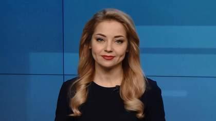 Выпуск новостей за 14:00: Предвыборный лозунг Луценко. Приют для Гужвы