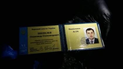 Задержание экс-нардепа Шепелева: появились неожиданные подробности