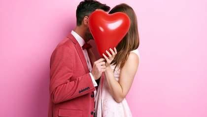 Празднуете ли Вы День Валентина?