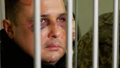 Избитый экс-нардеп Шепелев рассказал детали своего задержания