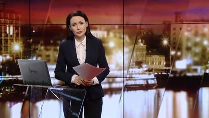 Випуск новин за 19:00: Смертельний рейд у Львові. Справа Шепелева