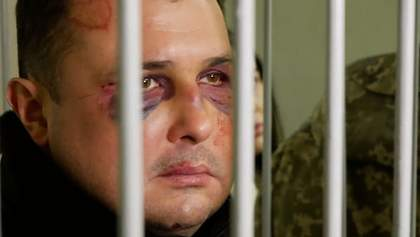 Розгляд справи екс-нардепа Шепелева: до суду викликали медиків