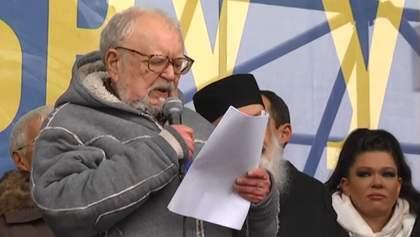 Умер Мирослав Попович: Жизненный путь известного философа