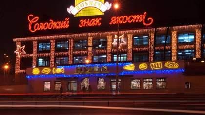 "Сын топ-менеджера ""Рошен"" едва ли не до смерти избил девушку, – СМИ"