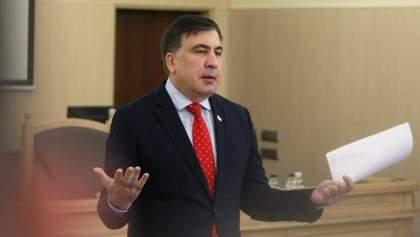 ГПУ удивлена: операция по выдворению Саакашвили в Польшу стала неожиданностью