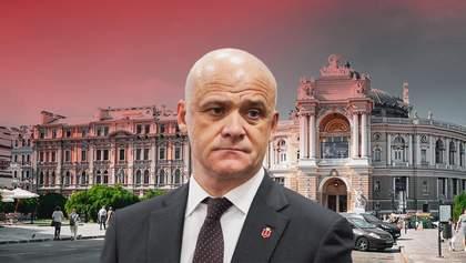 Хто такий Труханов: скандальні факти про мера Одеси