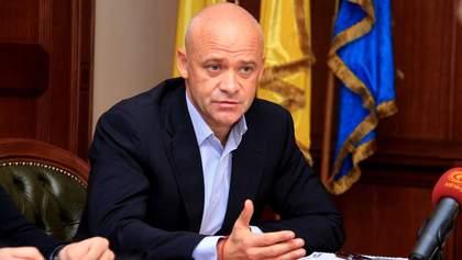 Чем закончится дело Труханова? .. Ваше мнение