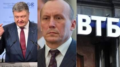 Главные новости 16 февраля: Мюнхенская конференция, представление на Бакулина, ВТБ уходит