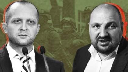 Справа Полякова-Розенблата: у САП закінчили досудове розслідування