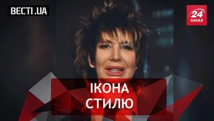 Вести.UA. Новый имидж Анны Герман. Пивной путч Саакашвили