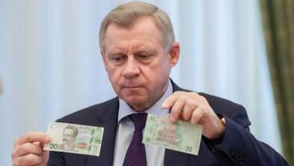 Глава Нацбанка Смолий за 2017 год заработал кругленькую сумму с шестью нулями