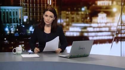 Випуск новин за 19:00: Суд над російською мафією. Закінчення розслідування НАБУ