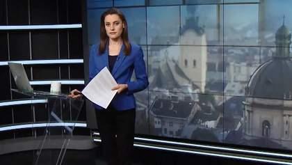 Выпуск новостей за 16:00: Неожиданный арест Навального. Дополнительные санкции для России