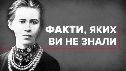 Мужчины Леси Украинки: секреты личной жизни великой женщины