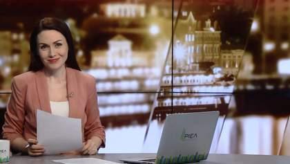 Выпуск новостей за 22:00: Память о Амине Окуевой. Украинские историки не будут ездить в Польшу