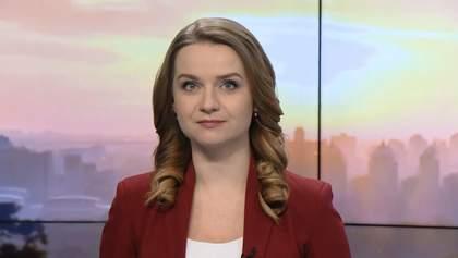 Випуск новин за 11:00: Сильне похолодання в Україні. Подвійний теракт у Сомалі