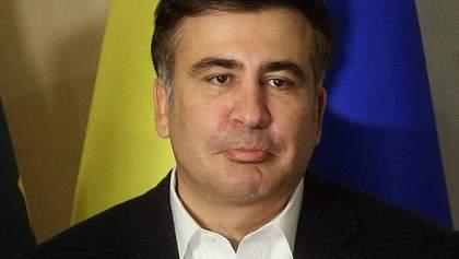 ГПУ попросила у Нидерландов взять образцы голоса Саакашвили