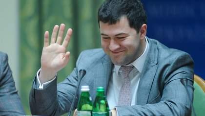 Щоб зачитати обвинувачення у справі Насірова знадобиться 2 роки, – НАБУ