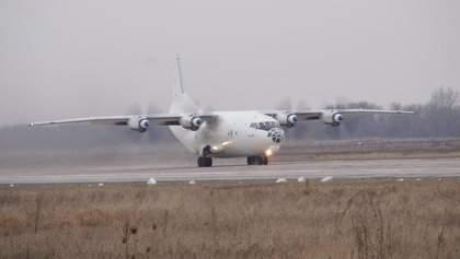 В Украине построят еще один международный аэропорт