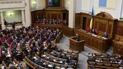 Заседание ВР: досрочные парламентские выборы и избрание главы НБУ