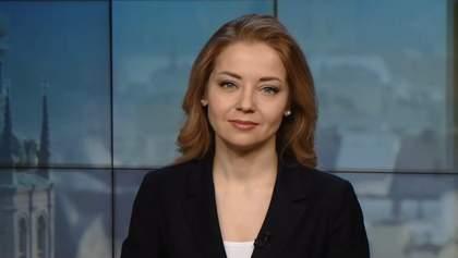 Выпуск новостей за 16:00: Задержание террориста. Дело Шабунина