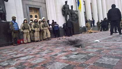 З'явилися деталі сутичок під Радою у Києві