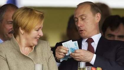 ЗМІ оприлюднили схему відмивання грошей сім'єю Путіна