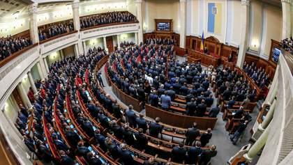 Общественность и оппозиционеры критикуют президентский законопроект про Антикоррупционный суд