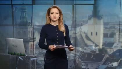 Випуск новин за 16:00: Промова Путіна. Справа Димінського