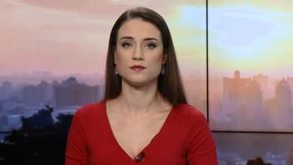 Выпуск новостей за 11:00: Столкновения под Радой. Мощный циклон