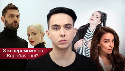 Хто переможе на Євробаченні 2018: букмекери зробили нові прогнози