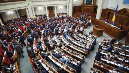 Депутаты-прогульщики: известно, кто из нардепов не приходил на работу в феврале
