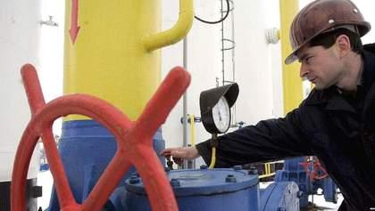 Міністерство енергетики офіційно оголосило про завершення газової кризи в Україні