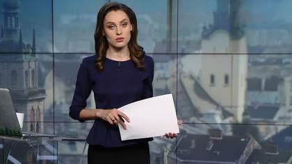 Випуск новин за 12:00: Завершення газової кризи. Підпал угорського культурного центру